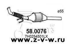 Катализатор фольксваген транспортер т5 дизель купить склад силосного типа и элеватор